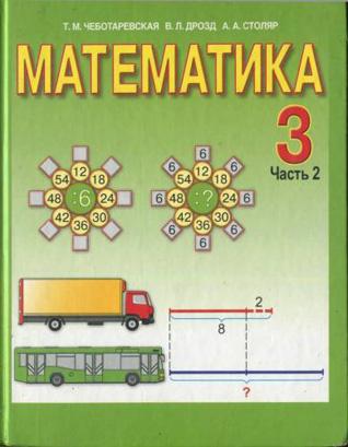 скачать решебник по высшей математике